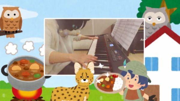 手描きのかばんちゃんに違和感なし! 『ようこそジャパリパークへ』ピアノ演奏をいらすとやでPV風にしてみた