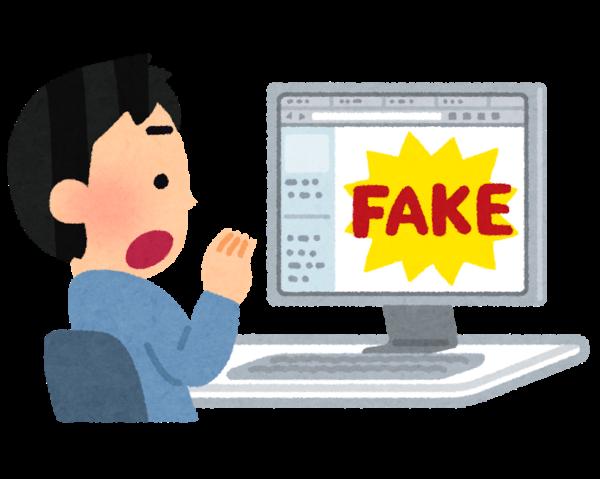"""""""ググれカス""""はもう時代遅れ。「我々はフェイクニュースに負け続けている」とプログラマーが警鐘"""