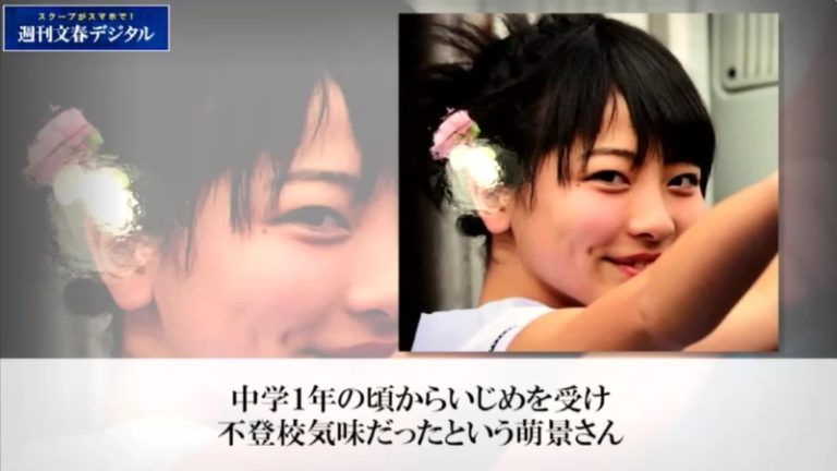 00000610 768x432 - 自殺したアイドル「愛の葉Girls」の大本萌景さん(16)、休みたいと相談した事務所から「お前の感想はいらん」と高圧的対応を受けていた