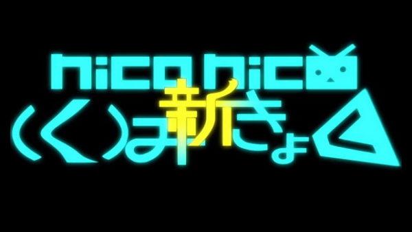 アイマス、オルガ、アカネチャン…なんでもござれのメドレー動画でniconico(く)までの歴史を振り返ろう