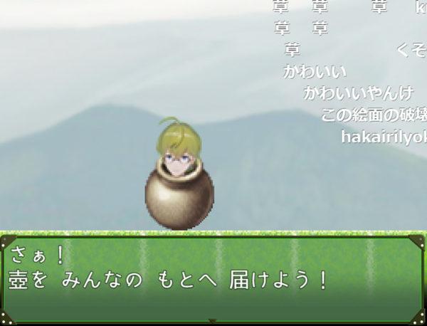 結局ツボかよ! バーチャルライバー渋谷ハジメのアクションゲームが登場! 鬼畜だけどやみつきになる難易度