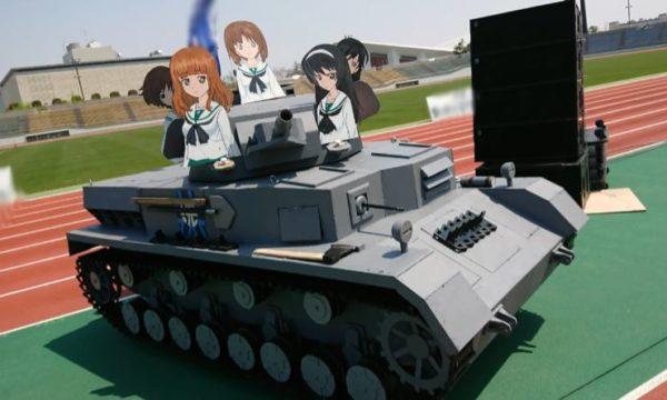 『ガルパン』実際に乗れるⅣ号戦車が完成! 制作期間に3ヵ月かけた社会人の熱意あふれる部活動に「青春だな」「あんたらすげえよ」