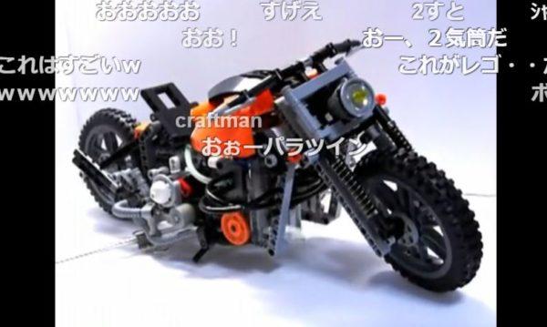 LEGOで空気圧直列2気筒エンジンのバイクを作ってみた モーターより遅いがロマンのある仕様に「こいつ…動くぞ!」