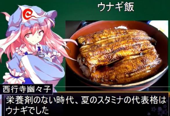 """江戸時代の夏は何を食べてたの? うどん・鰻・西瓜etc…夏を乗り切る""""江戸っ子グルメ""""が美味そうな件"""