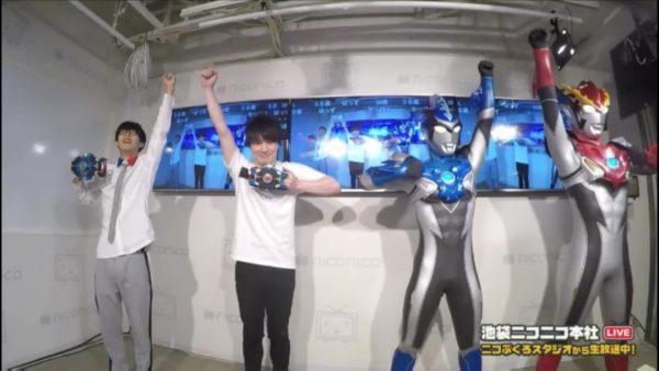 オーイシマサヨシ&加藤純一が最新のウルトラマンから直々に変身ポーズ・必殺技を伝授! 「高揚がヤバイ」「これは嬉しいわ」と大興奮