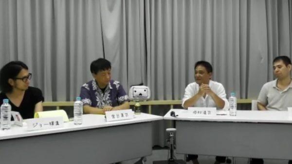 """辺野古基地問題に取り組む沖縄の若者たちの動向を宮台真司・仲村清司らが語る「""""恨みベース""""か""""希望ベース""""かで運動の性質が変わる」"""
