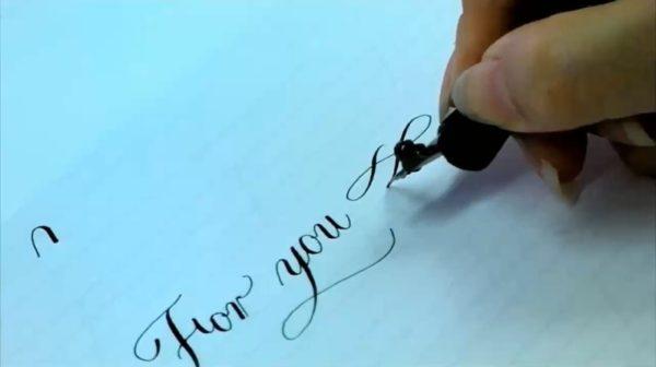 """西洋の書道『カリグラフィー』の達人が書く""""For you""""がお洒落すぎる件 ペン一本で書かれたとは思えない文字に「お前の手プリンターだろ…」"""