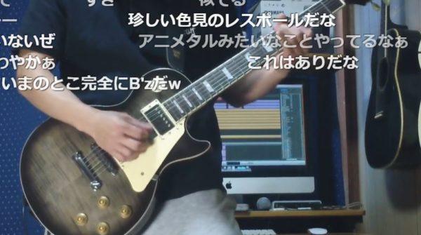 エヴァの『残酷な天使のテーゼ』をB'z風ギターで弾いてみた「めっちゃぽいw」「残酷な天使のプレジャーw」