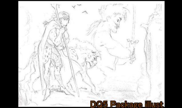 ドラクエキャラをファイナルファンタジー風に描いてみた 天野喜孝の画風を完全再現するゲームへの愛に「おおおお!それっぽい」の声