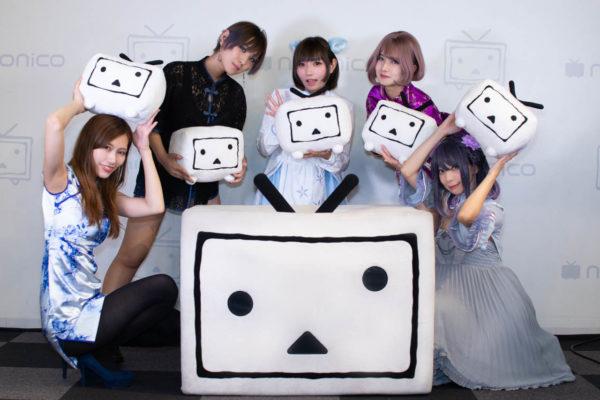 コスプレイヤー宮本彩希ひきいる『L'érable』メンバーが登場!「ニコニコ本社」×「コスプレ」撮影会の様子をレポート