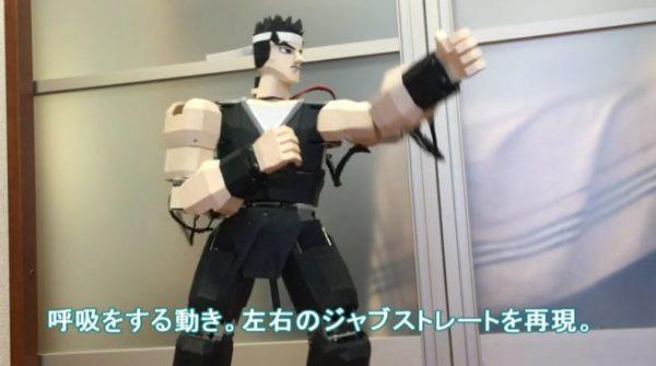 『バーチャファイター』アキラのリアルすぎる自作ロボ 高すぎる技術力で完全再現された八極拳の動作に「なにこの達人じみた構えw 」