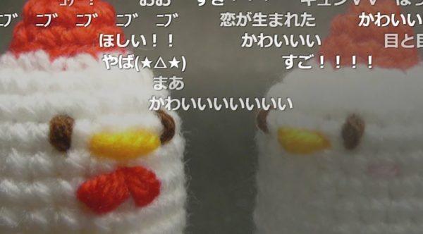 あみぐるみで作った「ニワトリの一生」のストップモーションアニメ ずっと見ていられる可愛さに「なんという癒し動画」