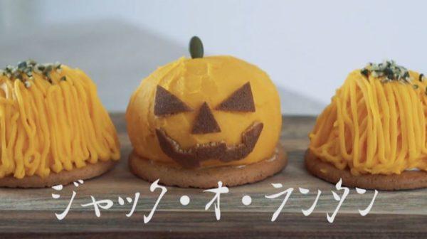 料理家さんのハロウィンレシピ オーブンいらずの「かぼちゃモンブラン」