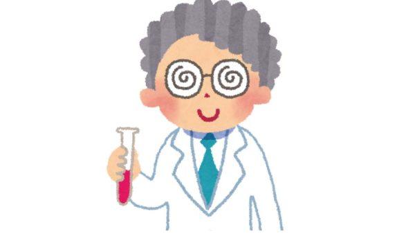 「猫は固体かつ液体なのか?」などが受賞した『イグノーベル賞』ってどんな賞なの? 日本人受賞者にいろいろ聞いてみた
