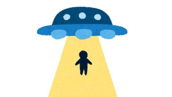 航空自衛隊から聞いたUFOに関する話がヤバイ。「1000mを超える○○みたいなものが浮かんでいる」