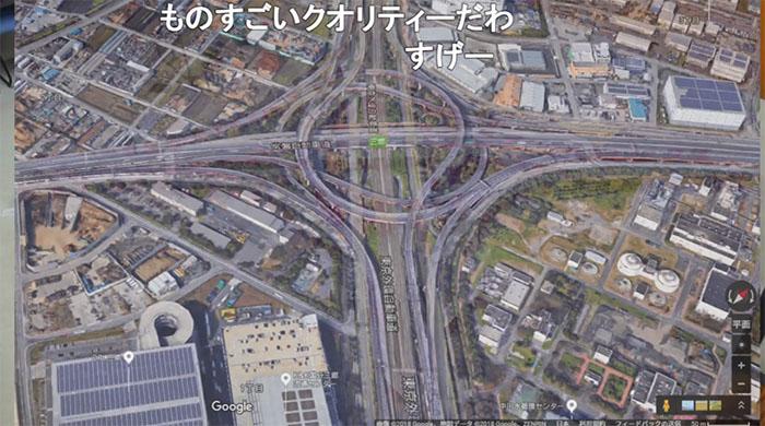 トランプで日本一美しいジャンクション・三郷JCTを再現する人 ...