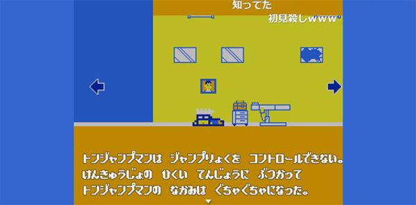 ジャンプ力がすごいロボットのゲームなのに跳ぶと死ぬ 能力を活かす場面がなかなかやってこない完全初見殺しのアクションゲームが切ない