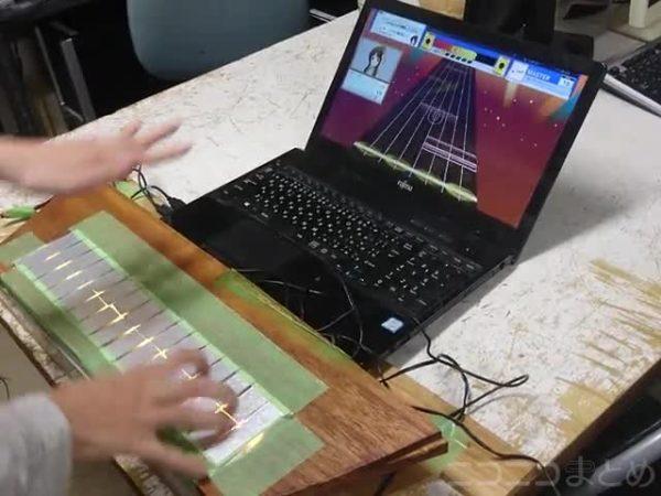 自宅であの音ゲーができちゃうコントローラー『チュウニスライダー』を自作!USB接続で臨場感バツグンのプレイが楽しめる