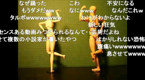 """人間には再現不可能なダンスを繰り広げるフィギュアたち """"人類には早すぎる""""振り付けに「狂気しか感じないw」"""