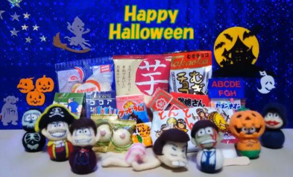 『おそ松さん』ハロウィン仮装の六つ子を羊毛フェルトで作ってみた イヤミも加わって「Trick or Treat!」