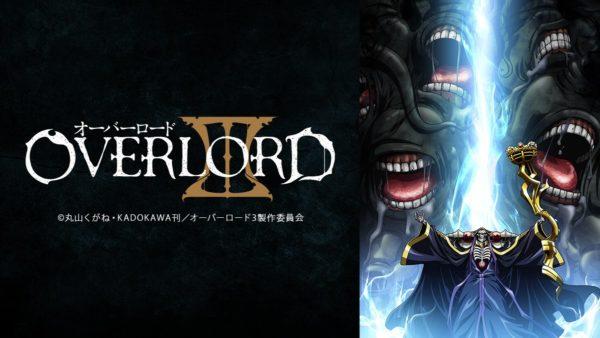 『オーバーロードⅢ』アニメ全13話の一挙放送が決定 10月14日(日)19時から生放送