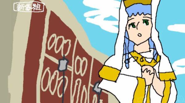 """『とある』3期のCMを""""手描きアニメ""""で再現した超大作!? あまりのクオリティに「よく動いてるなーw」「だいたいあってる」の声"""