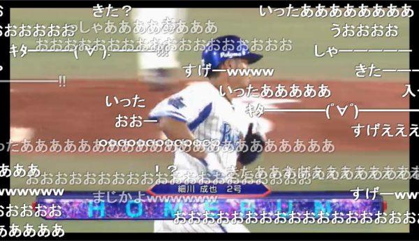 DeNAドラ1左腕が2桁勝利&細川2試合連続ホームラン!ニコ生中継でコメントが盛り上がったシーンTOP3を大発表!