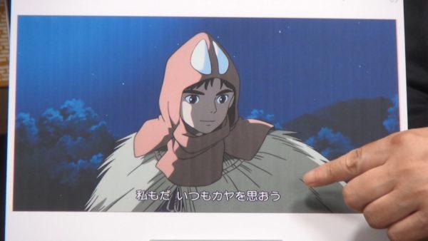 本当は子供に見せられない『もののけ姫』。無防備なサンとアシタカに何があったのか問われた宮崎駿「わざわざ描かなくてもわかりきってる!」