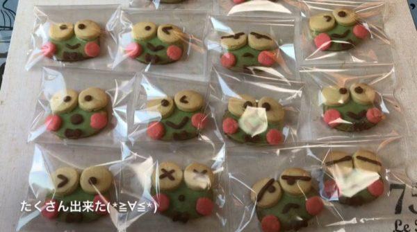 """サンリオのキャラクター「けろけろけろっぴ」の""""食べれる""""百面相! 高校生が手作りした鮮やかなクッキーに「きゃわぃぃ」「懐かしい」の声"""