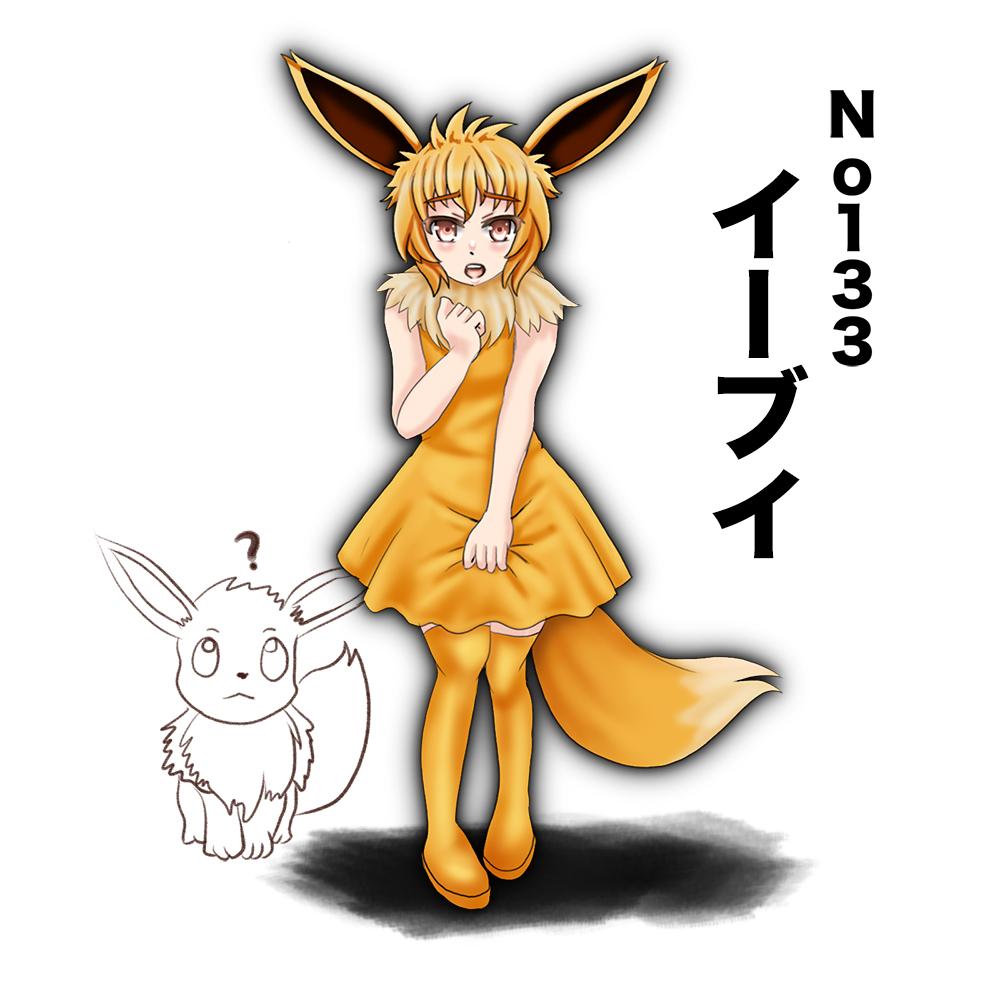 キャラクター イラスト ポケモン
