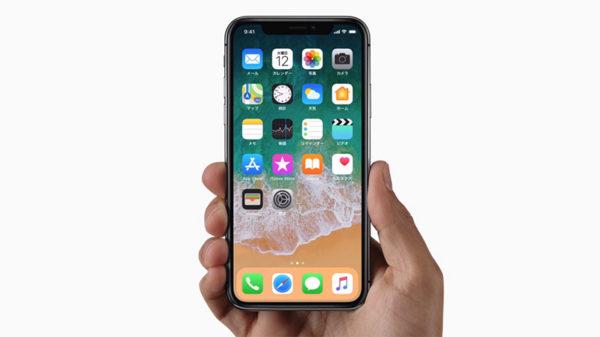 明日発売の 『iPhone X』ニコ生でアンケートを取ってみた結果「予約しない」が41.7%