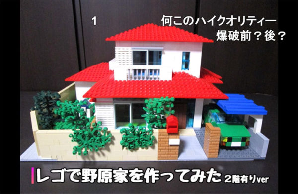 オラの家ができちゃったぞ! レゴで『クレヨンしんちゃん』野原家を内装まで完全再現「いつも見てるやつだ!」