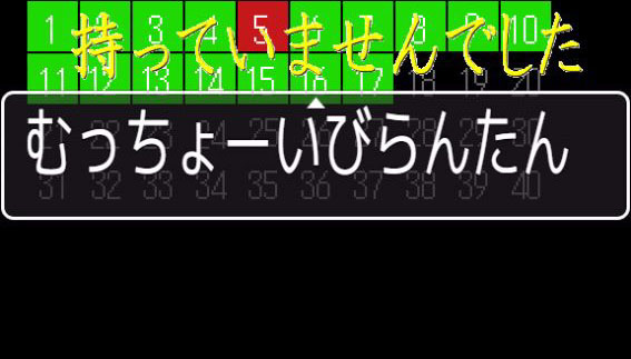 沖縄語の学習アプリが激ムズな件。持つは「むちゅん」、持たないは「むたん」、持っていませんでしたは「むっちょーいびらんたん」法則性が謎すぎる