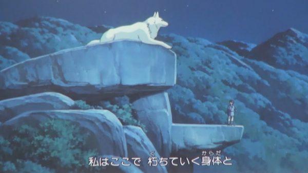 知れば知るほど深い『もののけ姫』の秘密――「モロが人間を嫌いなはずがない」宮崎駿がセリフ以外で描いたアシタカとモロの関係を評論家が解説