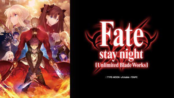 アニメ『Fate/stay night [Unlimited Blade Works]』全25話の無料一挙放送が決定! 12月31日(月)8時30分~