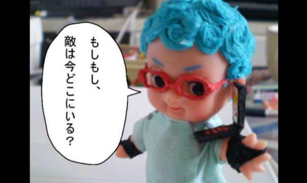 """どういう事だ! """"キューピー人形""""で『ジョジョ第5部』ギアッチョとスタンドを作ってみたってどういう事だよッ!"""
