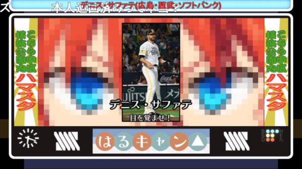 """『SSSS.GRIDMAN』オープニングテーマ『UNION』を""""野球選手名""""で歌ってみた…? 選手名を羅列しただけなのに確かに聞こえる空耳ソングが秀逸と話題に"""