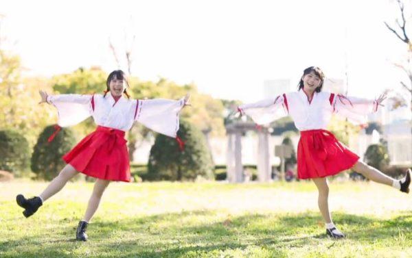 巫女コスの少女たちが『神のまにまに』を踊ってみた。明るい日差しの中で見せたはじける笑顔に「元気もらえる!」の声