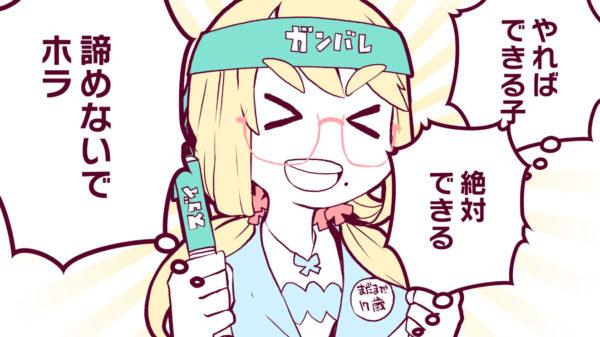 """桜乃そら先生が""""無限にホメてくれる""""&ベースが超絶気持ちイイ曲に感動…「こんな先生いてほしい」「すげぇいい歌」の声【作:GYARI(ココアシガレットP)】"""