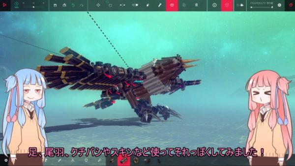 「完全に鳥やん…」試作を重ね『Besiege』で作られた「鳥型飛行機」。鳥そのものと化した完成度の高いフォルムがカッコ良すぎる