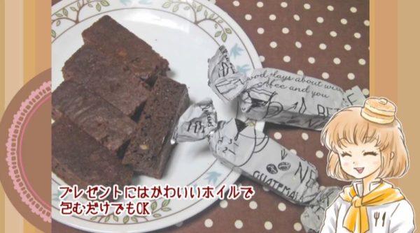 """""""卵焼き器""""でチョコレートブラウニー!? オーブン不要でも綺麗に焼き上がるアイデアレシピに「美味しい(確信)」「オーブンなし嬉しい」の声"""