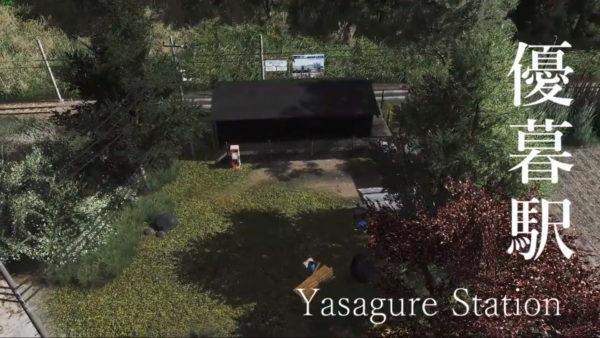 古きよき日本の田舎を都市開発シミュレーションゲーム『Cities: Skylines』で再現。水道も電気もない秘境から始まる街作りのんびり感が癒される