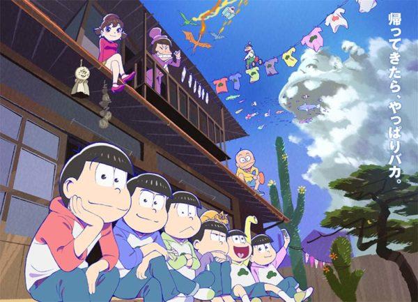 """「印象に残ったアニメのキャッチコピー」&「公式WEBが素敵なアニメ」ランキングが発表! どちらも上位にあの""""六つ子""""の姿が"""