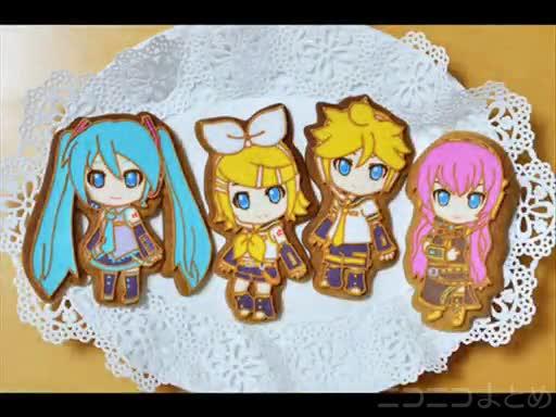 ミク、リン&レン、ルカのクッキーを型から作ってみた。4人のボーカロイドの可愛さを色鮮やかに再現「クッキーの神降臨」