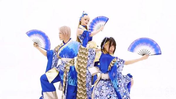和風衣装で舞い踊るセクシー美女たちに目が釘付け! 合いの手を入れて一緒に踊りたくなる振り付けに「これはアガる(笑)」【踊り手:メイリア×仮面ライアー217×みうめ】