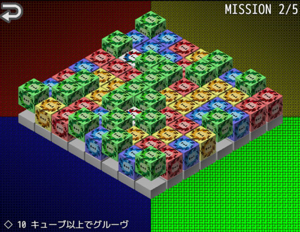 むむむ、難しい…同じ色のキューブを選ぶだけなのに、なぜか見つけられないパズルゲームがおもしろい!