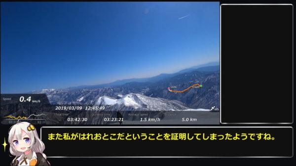 命がけの『ポケモンGO』登山動画、雪山を登り切った景色が美しすぎる!
