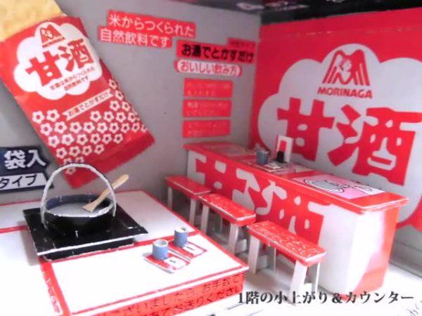 """甘酒の空箱で""""昭和風のミニチュア店""""を作ってみた。「こんなお店で甘酒飲みたい」「細けぇ…」"""