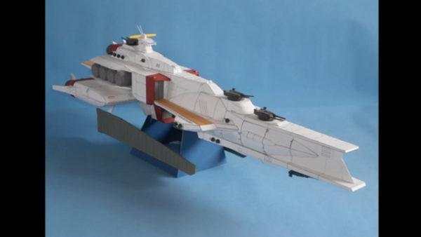 『逆襲のシャア』戦艦ラー・カイラムを紙で作ってみた! 精巧すぎる出来に「俺の知っているペーパークラフトとレベルが違うw」