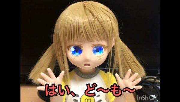 """アニメっぽい2.5次元ロボットを作ってみた。カメラから表情を読み取る""""動くドール""""の登場で、美少女ロボに受肉する時代がやってくる!?"""
